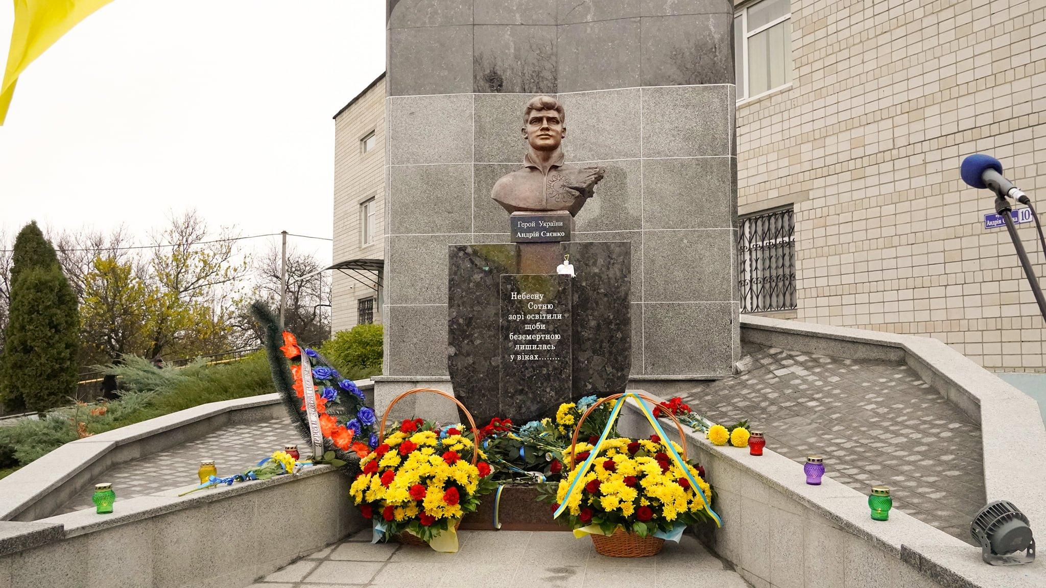 В Фастове на Киевщине открыли памятный знак Героям Небесной Сотни