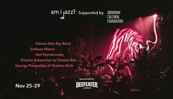 "В Киеве стартовал онлайн-фестиваль ""Am I Jazz? Inward"""