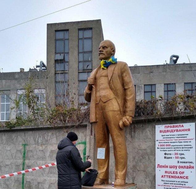 На Петровке избавились от памятника Ленину (фото, видео)