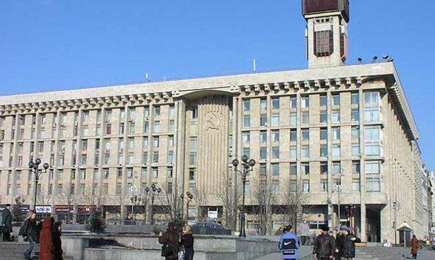 Суд наложил арест на столичный Дом профсоюзов и другую недвижимость Федерации профсоюзов (список)