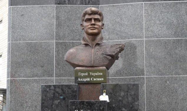 В Фастове на Киевщине открыли памятный знак Героям Небесной Сотни (фото, видео)