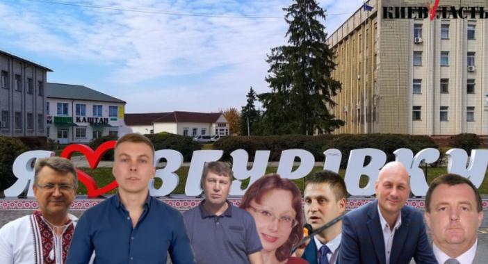 Вони пройшли: список депутатів Згурівської селищної ради на місцевих виборах 2020