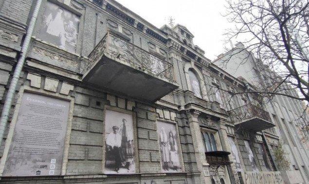 """На фасаде """"дома с драконами"""" в центре Киева устроили """"спящую"""" фотовыставку"""