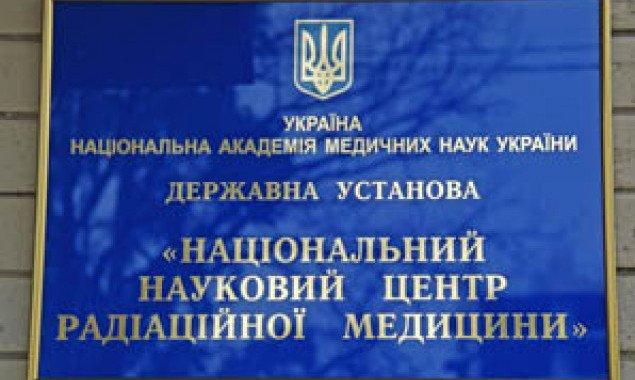 Чернобыльцы пожаловались Шмыгалю на перегруженность Центра радиационной медицины
