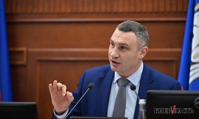 Віталій Кличко: Ми домовилися з урядом і парламентом, що тарифи на опалення та гарячу воду до кінця опалювального сезону підвищуватись не будуть