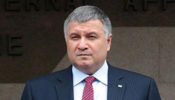 Национальная академия наук отказала Авакову в передаче Нацполиции корпуса Института физиологии