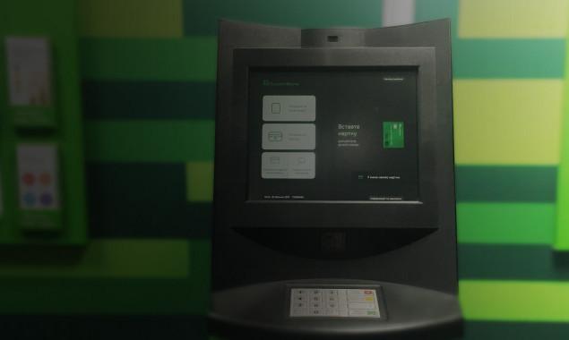 """КП """"ГИВЦ"""" заблокировало возможность пополнения проездного и покупки разового QR кода через Приват24 и другие платежные системы"""