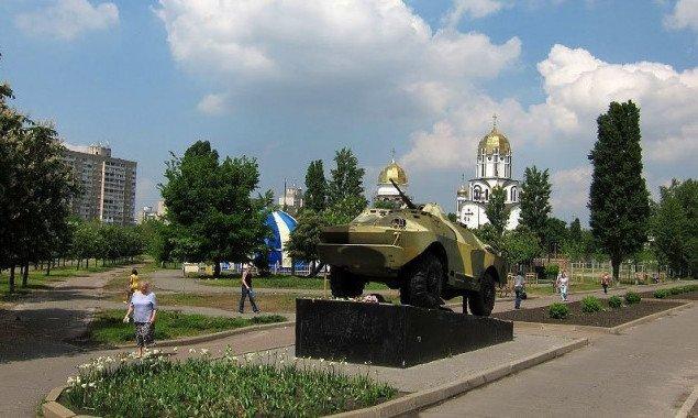 Киевляне возмущены закрытым туалетом в парке Воинов-интернационалистов