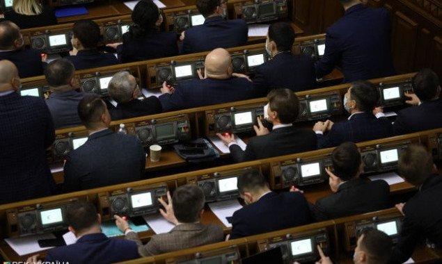 ВР не разрешила назначать временными главами госадминистраций  руководителей их аппарата