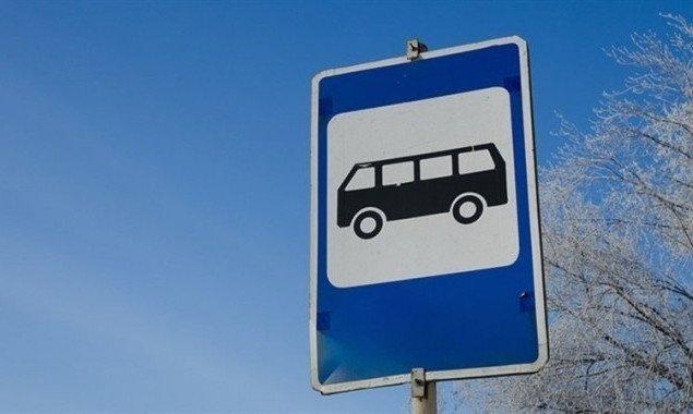 Сегодня, 2 марта, на маршрутах столичных автобусов №33т, 33тк появилась новая остановка