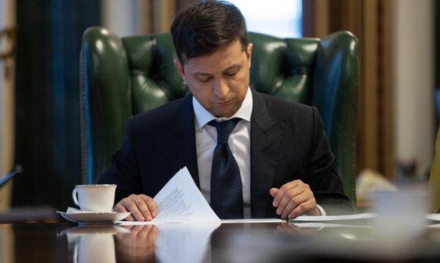 Президент Зеленский подписал закон о новых штрафах за нарушение требований пожарной безопасности в природных экосистемах