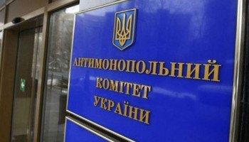 """АМКУ разрешил компании """"Датагруп"""" приобрести три компании, входящие в структуру """"Воли"""""""