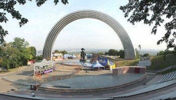 Минкультуры выступает против строительства Украинского национального пантеона на месте Арки Дружбы народов в Киеве