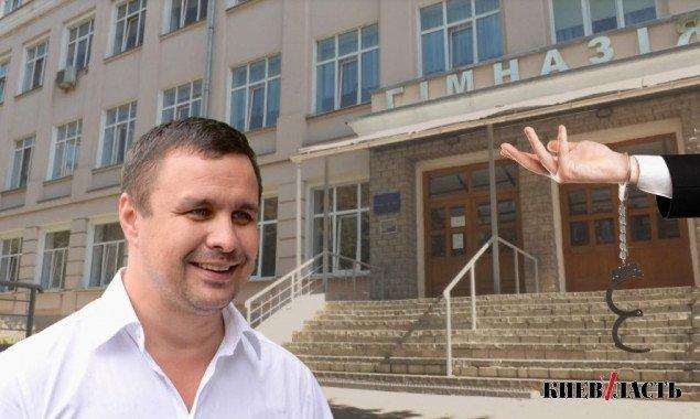 """Голосеевских """"коммунальщиков"""" уличили в растрате бюджетных средств в пользу компании из орбиты Микитася"""