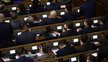 """Рада разблокировала подписание президентского закона о """"налоговой амнистии"""""""