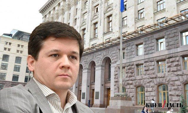 Конец халявы: Киевсовет обязал госорганы платить за использование коммунальных зданий
