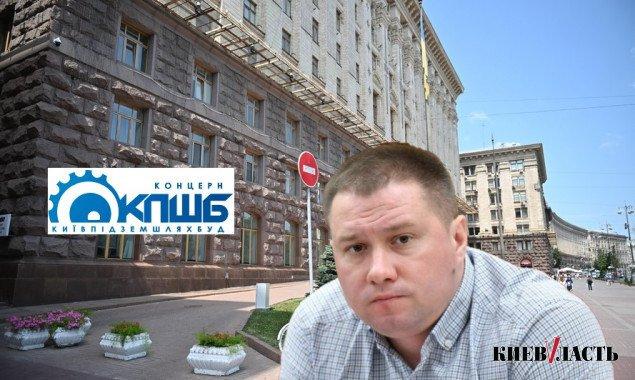 """Убытки и рокировки: столичные суды решают, кому КП """"Инженерный центр"""" должно выплатить 37 млн гривен"""
