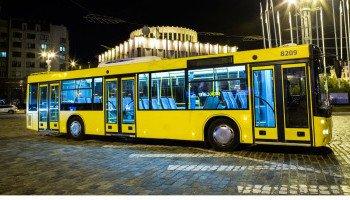 """""""Киевпастранс"""" закупил у двух компаний дизельное топливо на 120 млн гривен"""