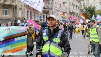 Марш равенства прошел без нарушений правопорядка, - полиция Киева (фото)