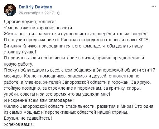 Заместитель Кличко купила люксовый внедрожник и сообщила  омиллионном гонораре