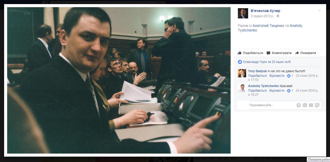 Горган взял в команду администрации тендерного миллионера и приятеля своего аппаратчика