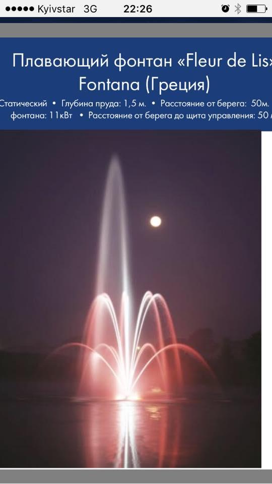 киев обухов фото