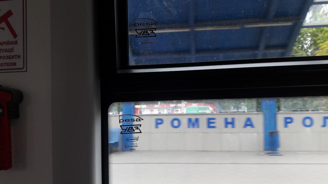 Киев отдаст почти 600млнкрупнейшему производителюоборонной техники РФза новые трамваи