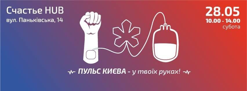 Смотреть Куда пойти в Киеве на выходных 20-21 октября: яркие события этого уик-эндам видео